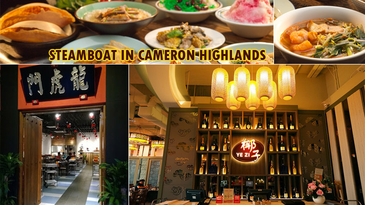 Steamboat-in-Cameron-Highlands